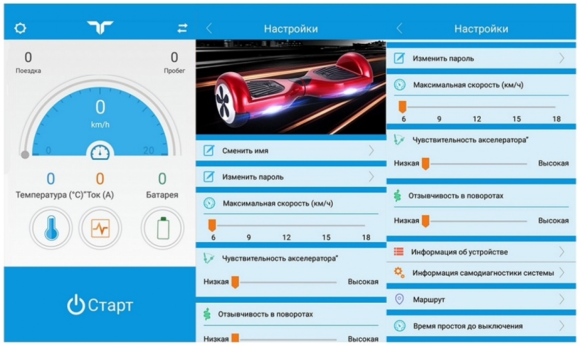 Есенна Промоция! Ховърборд 10 инча Smart Balance APP TAOTAO - Bluetooth,чанта,мобилно приложение.